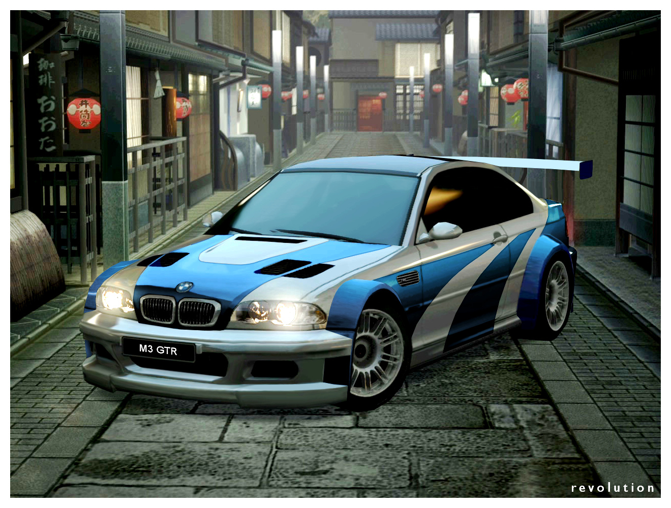 nfs mostwanted icon